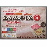 ユカペットEX Sサイズ(1枚入) 【貝沼産業 ペットヒーター】
