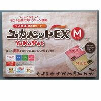ユカペットEX Mサイズ(1枚入) 【貝沼産業 ペットヒーター】【送料無料(※沖縄、離島は別途見積りになります)】