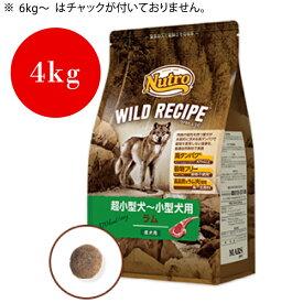 【あす楽】 ニュートロ ワイルドレシピ 超小型〜小型犬用 成犬用 ラム 4kg ≪4562358788611≫