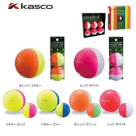 キャスコ KIRA LINE キラ ライン ボール 半ダース (6球入り) [2016年モデル] 【あす楽対応】 [有賀園ゴルフ]