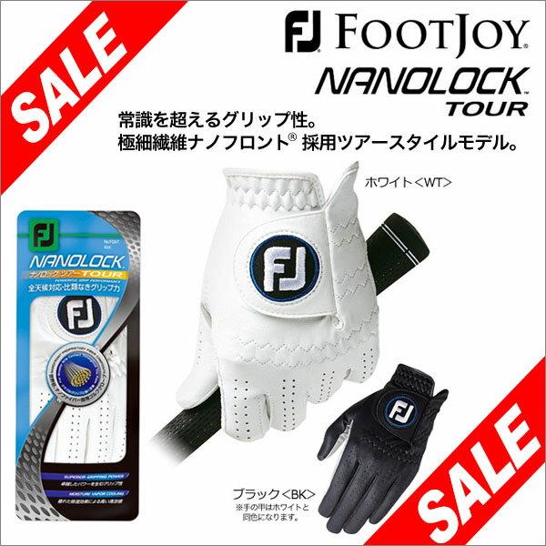 フットジョイ メンズ ナノロックツアー ゴルフグローブ FGNT14 【あす楽対応】 [2014年モデル] [有賀園ゴルフ]