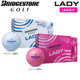 ブリヂストンゴルフ LADY (レディ) ゴルフボール 1ダース (12球入り) [2015年モデル] 【あす楽対応】 [有賀園ゴルフ]