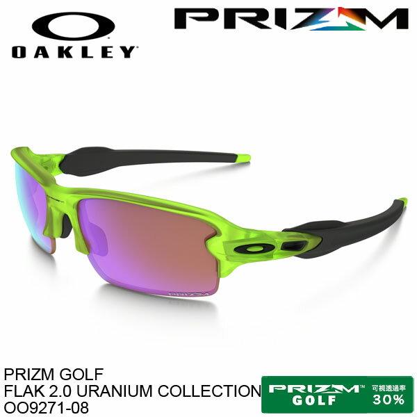 オークリー Uranium Collection PRIZM Golf Flak 2.0 サングラス OO9271-08 【あす楽対応】 【ポイント10倍(5/27 9:59まで)】 [数量限定] [有賀園ゴルフ]☆☆
