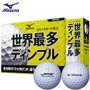 ミズノ JPX NEXDRIVE ボール ホワイト 1ダース(12球入り) [2016年モデル] [有賀園ゴルフ]