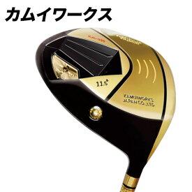 カムイワークス KM-300 GOLD 超々高反発 ドライバー IP DODECAGON カーボンシャフト (ルール適合外) 【あす楽対応】 [2015年モデル] 【ポイント10倍(12/27 9:59まで)】 [有賀園ゴルフ]
