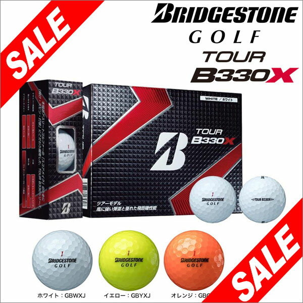 [送料無料] ブリヂストンゴルフ TOUR B330X ボール 1ダース(12球入り) [2016年モデル] 【あす楽対応】 [有賀園ゴルフ]