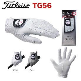 タイトリスト メンズ プロフェッショナルテック グローブ TG56 【あす楽対応】 [2016年モデル] [有賀園ゴルフ]