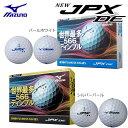 ミズノ JPX DE ボール 1ダース(12球入り) [2016年モデル] [有賀園ゴルフ]
