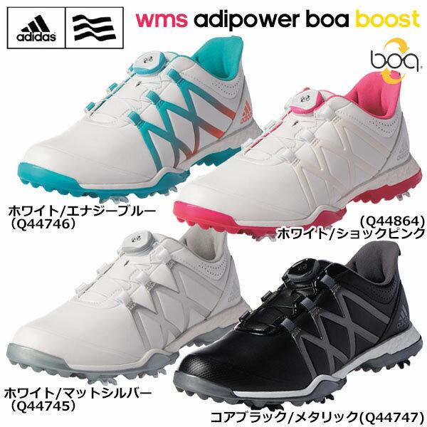 アディダス レディス W adipower Boa boost ソフトスパイク ゴルフシューズ [2017年モデル]  【あす楽対応】 [有賀園ゴルフ]