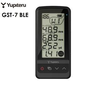 ユピテル Yupiteru GOLF ゴルフスイングトレーナー GST-7 BLE [2017年モデル]  【あす楽対応】 【ポイント10倍(1/27 9:59まで)】 [有賀園ゴルフ]