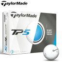 テーラーメイド TP5 ホワイト ボール 1ダース(12球入り) [2017年モデル]  【あす楽対応】 [有賀園ゴルフ]
