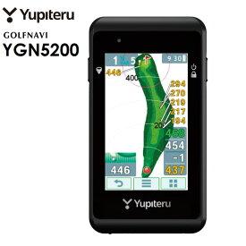 ユピテル Yupiteru GOLF GPSゴルフナビ YGN5200 「勝算」 [2017年モデル]  【あす楽対応】 【ポイント10倍(11/27 9:59まで)】 [有賀園ゴルフ]