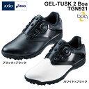 アシックス × ゼクシオ メンズ GEL-TUSK 2 Boa ゲルタスク2 ボア スパイクレス ゴルフシューズ TGN921 [2017年モ…