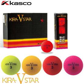 キャスコ KIRA STAR キラスター V ゴルフボール 1ダース(12球入り) [2017年モデル] 【あす楽対応】 [有賀園ゴルフ]