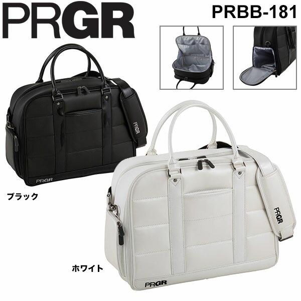 PRGR プロギア 上横収納可能 ボストンバッグ PRBB-181 [2018年モデル] [有賀園ゴルフ]