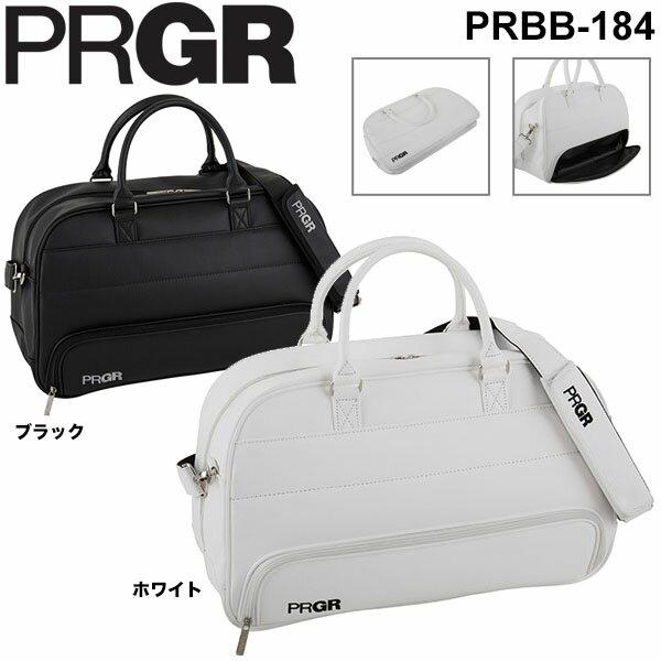 PRGR プロギア 折りたためる ボストンバッグ PRBB-184 [2018年モデル] [有賀園ゴルフ]
