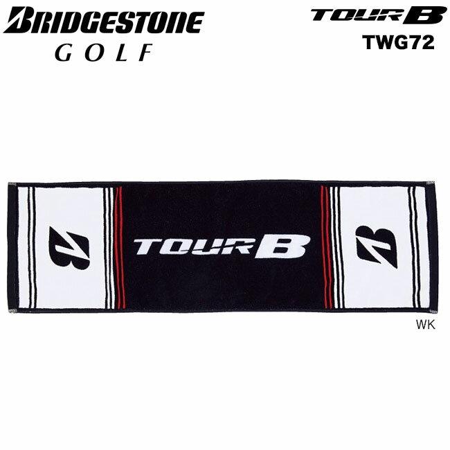 [2017年モデル] ブリヂストン TOUR B スポーツタオル TWG72