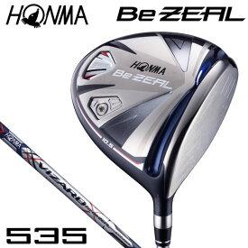 本間ゴルフ メンズ BeZEAL ビジール 535 ドライバー VIZARD for Be ZEAL シャフト [2018年モデル 76%OFF] 特価 [有賀園ゴルフ] ☆☆