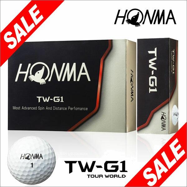 [送料無料] 本間ゴルフ TW-G1 ゴルフボール 1ダース(12球入り) [2018年モデル] 特価 【あす楽対応】 [有賀園ゴルフ]