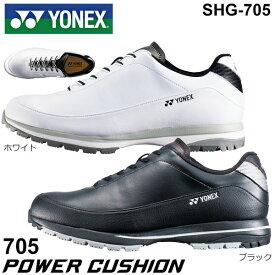 ヨネックス メンズ パワークッション スパイクレス ゴルフシューズ SHG-705 【あす楽対応】 [有賀園ゴルフ]
