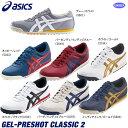 アシックス ユニセックス GEL-PRESHOT CLASSIC 2 スパイクレス ゴルフシューズ TGN915 【あす楽対応】 [2016年モデ…