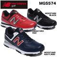 ニューバランスユニセックススパイクレスゴルフシューズMGS574