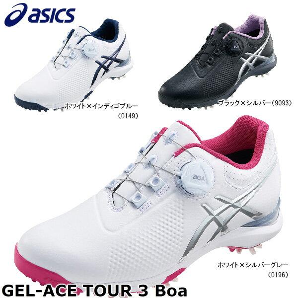 アシックス レディス GEL-ACE TOUR-LADY Boa ゲルエース ツアー レディ ボア ソフトスパイク ゴルフシューズ TGN924 [2018年モデル] 【あす楽対応】 [有賀園ゴルフ]
