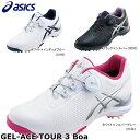 アシックス レディス GEL-ACE TOUR-LADY Boa ゲルエース ツアー レディ ボア ソフトスパイク ゴルフシューズ TGN92…
