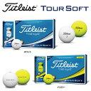 タイトリスト TOUR SOFT ツアーソフト ゴルフボール 1ダース(12球入り) [2018年モデル] 【あす楽対応】 [有賀園ゴルフ]
