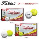 タイトリスト DT TruSoft DTトゥルーソフト ゴルフボール 1ダース(12球入り) [2018年モデル] 【あす楽対応】 [有…