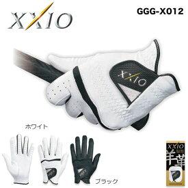 ダンロップ XXIO ゼクシオ 羊革 ゴルフグローブ GGG-X012 [2018年モデル] [有賀園ゴルフ]