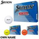 [オウンネーム専用] ダンロップ SRIXON スリクソン AD333 ゴルフボール 1ダース(12球入り) [2018年モデル] [有賀…