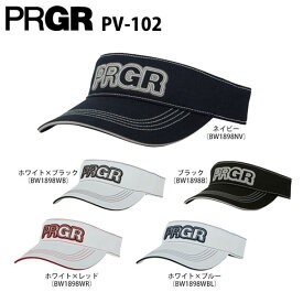 PRGR プロギア メンズ ステッチ サンバイザー PV-102 ゴルフウェア [2018年春夏モデル] 【あす楽対応】[有賀園ゴルフ]