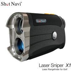 ショットナビレーザー距離計LaserSniperX1