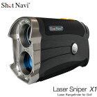 ショットナビ レーザー距離計 Laser Sniper X1 レーザースナイパー X1 【あす楽対応】 【ポイント10倍(9/27 9:59まで)】 [有賀園ゴルフ]