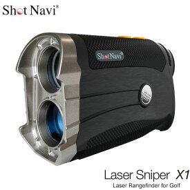 ショットナビ レーザー距離計 Laser Sniper X1 レーザースナイパー X1 【あす楽休止中】 [有賀園ゴルフ]