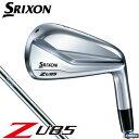 ダンロップ SRIXON スリクソン Z U85 アイアン型 ユーティリティ N.S.PRO 950GH-DST スチールシャフト [2018年モデル] [有賀園ゴルフ]