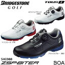 ブリヂストン TOUR B メンズ TOUR B ZSP-BITER ゼロ・スパイク バイター BOA スパイクレス ゴルフシューズ SHG900 […