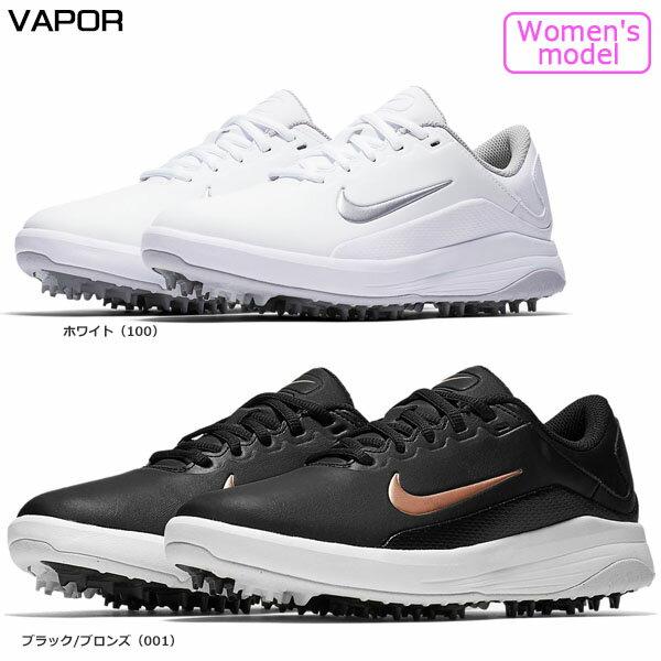 ナイキ レディス VAPOR ヴェイパー ゴルフシューズ AQ2323 [2018年モデル] 【あす楽対応】 [有賀園ゴルフ]