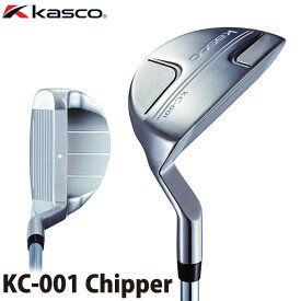 キャスコ チッパー KC-001 [2018年モデル] 【あす楽対応】 [有賀園ゴルフ]