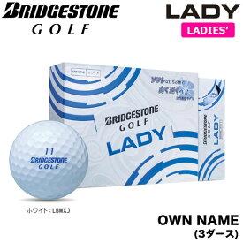 [オウンネーム専用] ブリヂストン BRIDGESTONE GOLF LADY レディ ゴルフボール 3ダース (36球入り) [有賀園ゴルフ]