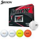 ダンロップ SRIXON スリクソン Z-STAR XV ゴルフボール 1ダース(12球入り) [2019年モデル] 【あす楽対応】 [有賀園ゴルフ]