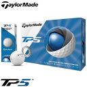 テーラーメイド TP5 ゴルフボール 1ダース(12球入り) [2019年モデル] 【あす楽対応】 [有賀園ゴルフ]