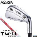 本間ゴルフ TW-U フォージド アイアン型 ユーティリティ N.S.PRO MODUS3 TOUR 105 スチールシャフト [2017年モデル…