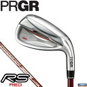 PRGR プロギア メンズ RS RED レッド アイアン 5本セット(#6〜9、PW) RS RED専用 Speeder EVOLUTION for PRGR カー…