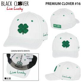 ブラッククローバー メンズ キャップ PREMIUM CLOVER #16 GREEN/WHITE/WHITE ゴルフウェア 【あす楽対応】 【ポイント10倍(7/27 9:59まで)】 [有賀園ゴルフ]