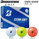 [オウンネーム専用] ブリヂストン EXTRA SOFT エクストラソフト ゴルフボール 3ダース(36球) [2019年モデル] [有賀園ゴルフ]