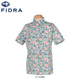 フィドラ メンズ フラワープリント 半袖 ボタンダウン ポロシャツ FI51TG06 [2019年モデル] ゴルフウェア [春夏モデル 50%OFF] 特価 【あす楽対応】 [有賀園ゴルフ]