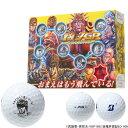 ブリヂストン TOUR B JGR 北斗のJGR ゴルフボール 1箱(8球入り) [2019年数量限定モデル] 【あす楽対応】 [有賀園ゴルフ]