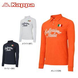 カッパ メンズ 長袖 ボタンダウン ポロシャツ KC852LS01 [2018年モデル] ゴルフウェア [秋冬モデル 60%OFF] 特価 【あす楽対応】 [有賀園ゴルフ] ☆☆